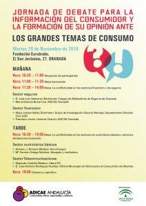 """programa jornada de debate """"Los grandes temas de consumo"""" organizada por ADICAE, nov. 2016"""